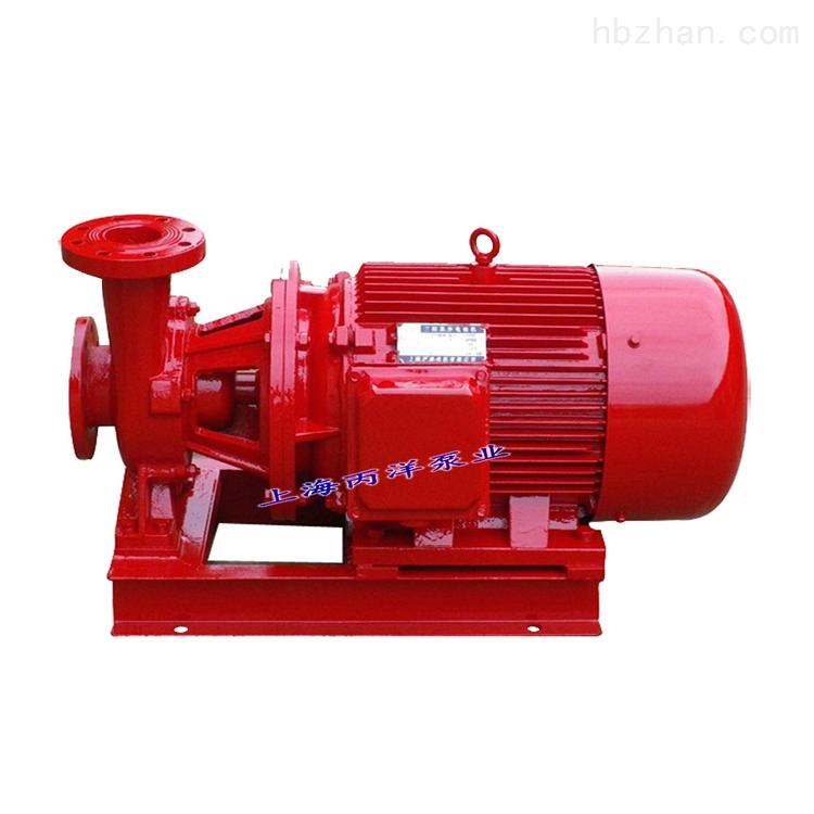 供应XBD8/20-HY单级恒压消防泵