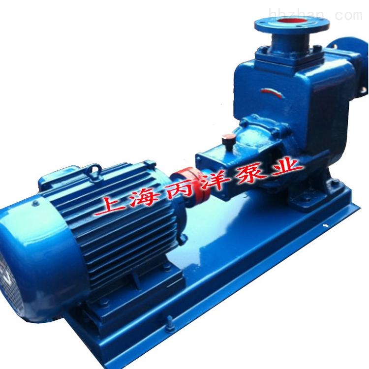 供應100CYZ-A-40A自吸泵,高品質自吸式油泵,大流量自吸油泵