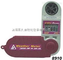 多功能风速仪AZ-8910