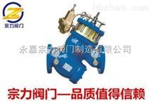 YQ980011-LS20011型過濾活塞式流量控制閥