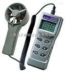 溫度/濕度/風速風量儀AZ8902