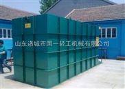 地埋式一體化汙水處理係統