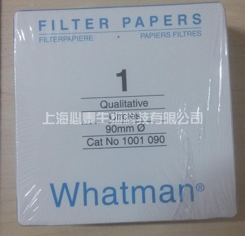 Whatman 沃特曼1号滤纸Grade1定性滤纸