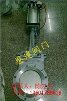 恩建特惠PZ673H-16C DN1000氣動刀形閘閥