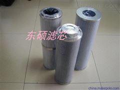 DFX1300*20钢厂用油滤芯
