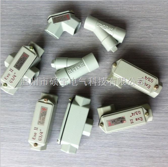 YHXE防爆穿线盒DN20防爆穿线盒低价批发硕宝防爆专业生产