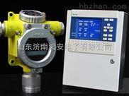甲烷報警器,甲烷濃度報警器帶消防證書
