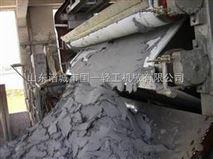 煤矿场不锈钢卧螺离心机
