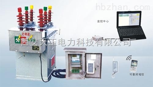 发电厂高压计量ct接线图