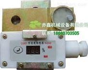大雁/阜新/伊敏/安徽专业生产GWH400型本安型红外测温传感器