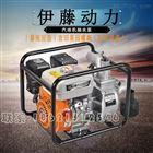 3寸汽油水泵价格