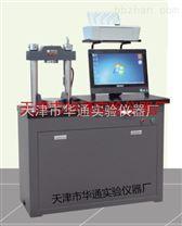 微機控製恒加載水泥壓力試驗儀器