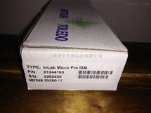 InLab Micro Pro ISM 三合一微量样品智能ph电极
