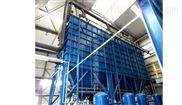长袋低压脉冲除尘器厂家