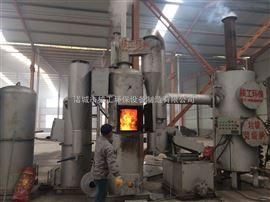 HGFS山東AG亚游集团HGFS係列垃圾焚燒爐