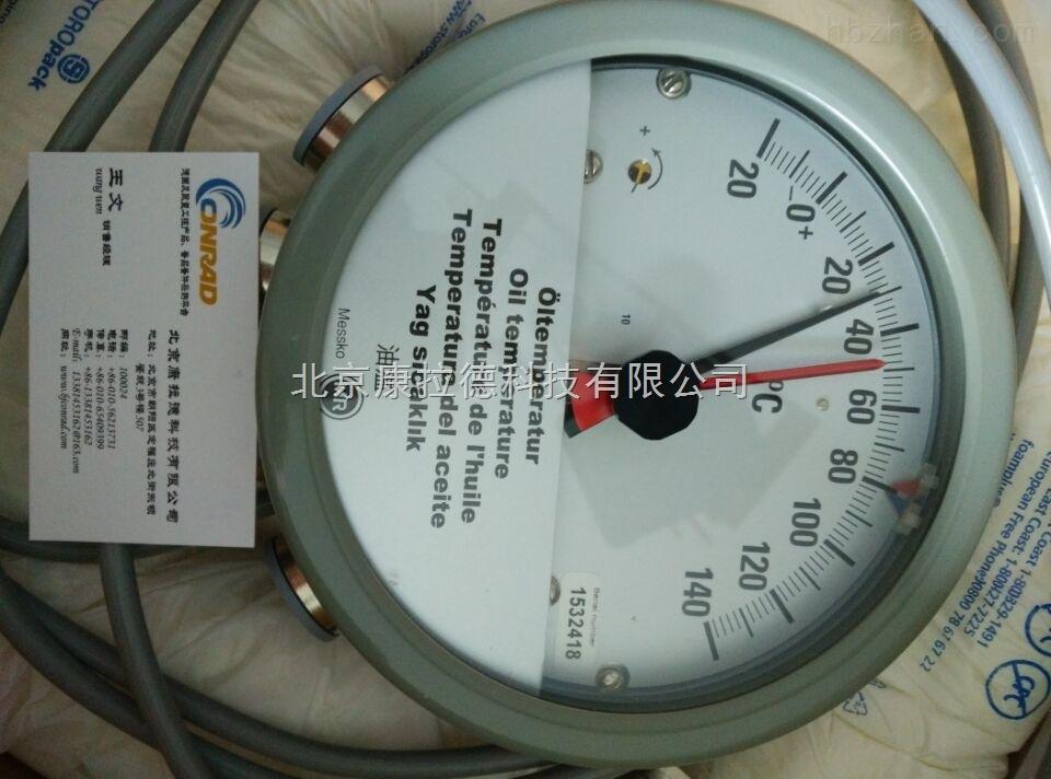 Knoll TG-52/22285/离心泵(TG40)_离心泵-中国环保在线