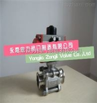 LQ611H-25PDN80-衛生級氣動球閥