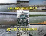 水产养殖池增氧气泵