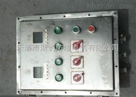 不锈钢防爆按钮控制箱