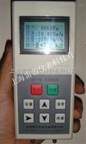 JCYB-2000A通风风量风速检测仪
