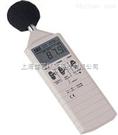 TES-1350R數字式噪音計/分貝計