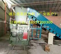 广安160吨卧式废纸打包机