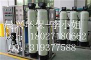 廠家供應雲南紅酒製造廠專用RO純水裝置