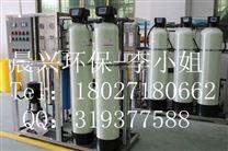 廠家熱銷山東醫療器材生產專用反滲透純水betway必威手機版官網廠家熱銷