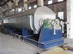 大量供应硫酸钙桨叶干燥机