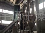 氟化氢铵振动流化床干燥机