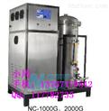 耐实NC-500G大型臭氧发生器臭氧发生装置