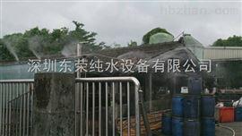 马养殖场除臭