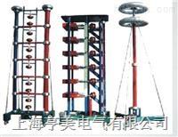 供应HMCJ系列冲击电压发生器