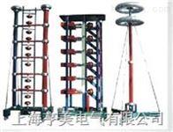 HMCJ冲击电压发生器