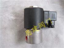恩建牌 ZCLI-25不鏽鋼高壓電磁閥