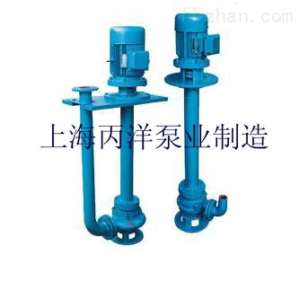 供应YW100-80-10-4液下泵