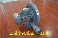 CX-75/1.5KW全风中压风机_中压风机选型