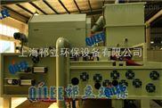 QTB-1500-污水處理設備帶式污泥濃縮機