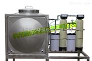 温州富莱克全自动软水器质量哪家厂家好