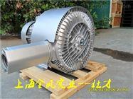 黑龙江玉米扦样机配套风机/高压风机/高压漩涡气泵/7.5KW