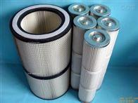 408×235×660厂家批发除尘滤筒