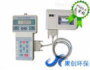 JCF-3B型大量程PM2.5粉尘仪