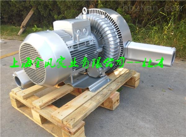 固定式扦样机设备高压风泵