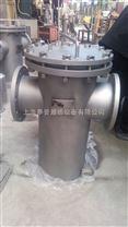 不銹鋼籃式過濾器