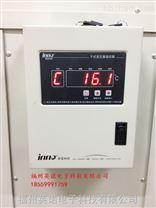 供應IB-M201係列專業溫控廠家