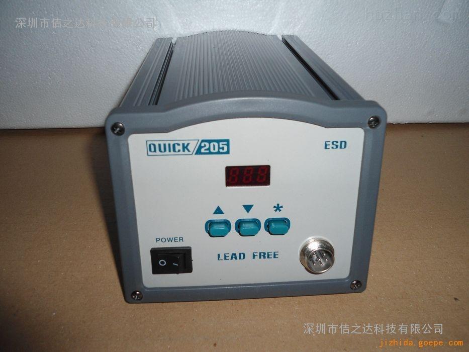 扬州快克205高频焊台/150w大功率无铅焊台大量供应