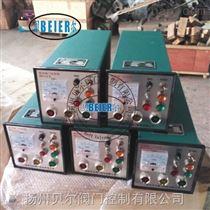 DKX-ZCDZW抽屉式电动阀门控制箱