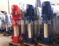 GDL型多级管道离心泵立式多级管道离心泵