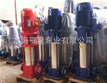 GDL型多級管道離心泵立式多級管道離心泵