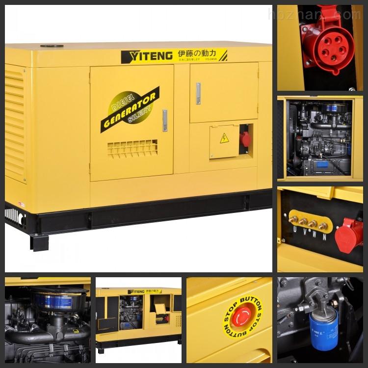伊藤动力40KW柴油发电机组R4105ZD